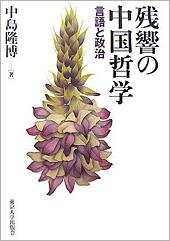 nakajima-takahiro_01.jpg