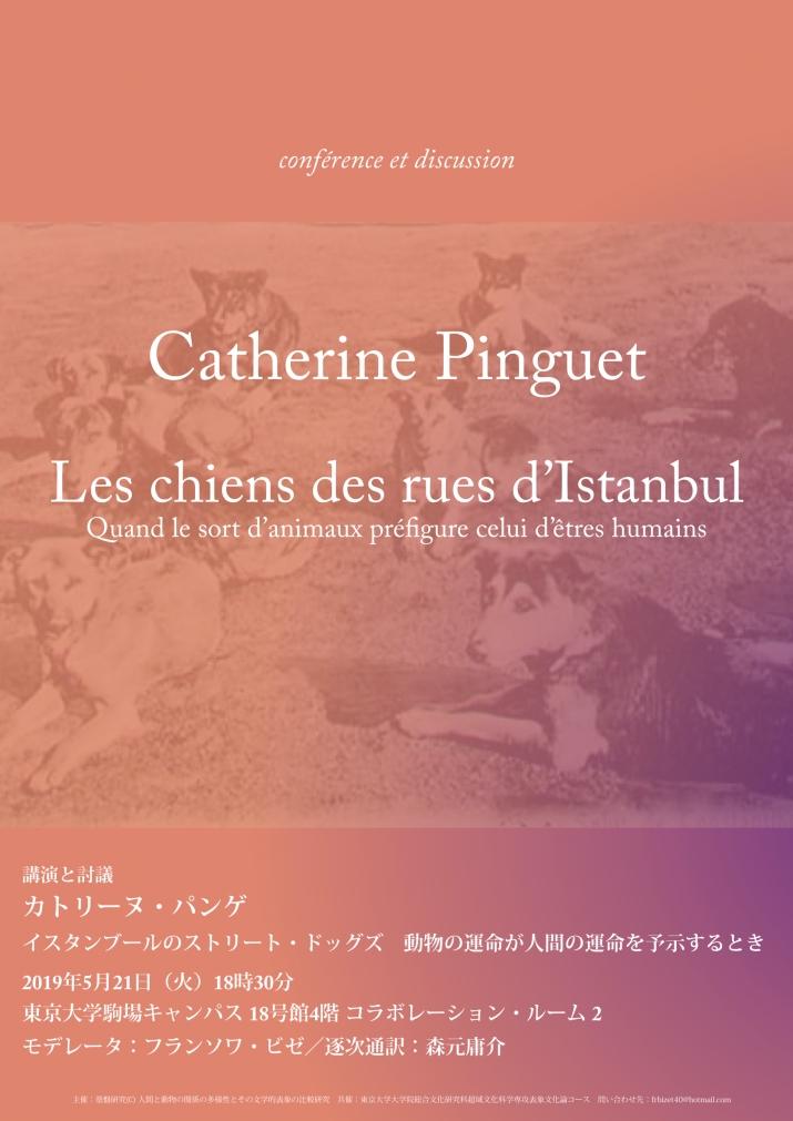 Catherine Pinguet3.001
